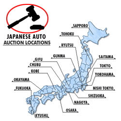 Auction Direct | Japanese Used Car for Sale | Autorec